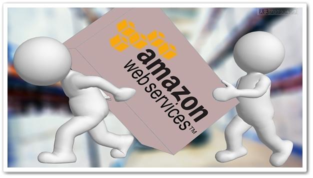 アマゾンFBAの納品先指定手数料