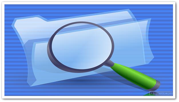 モノレートの検索はさまざまなコードに対応search