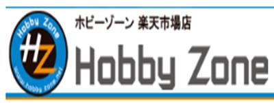 楽天スーパーセール電脳ホビーゾーンrakutensuper002