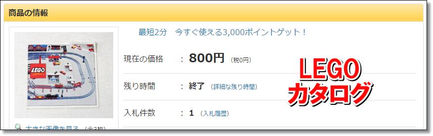 タダで貰えるのにヤフオクで稼げる0円仕入れyafuoku019