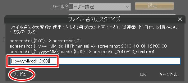 スクリーンプレッソのダウンロード方法0423screenpresso09