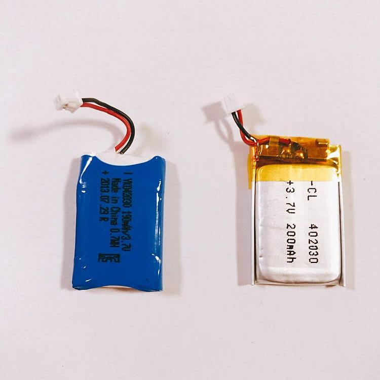 ビフォー電池・アフター電池
