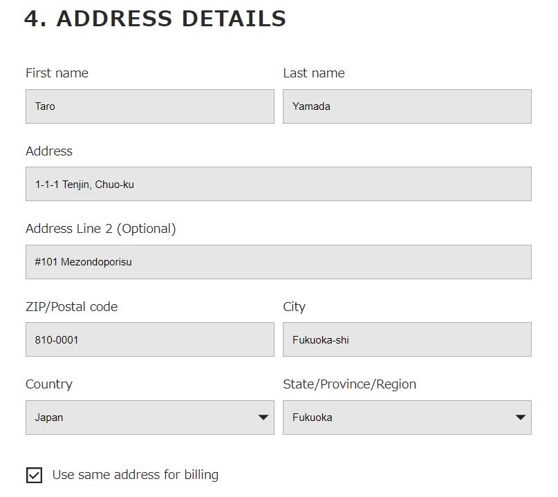 SNS(sneakersnstuff )の住所入力
