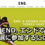 エンド(END.)